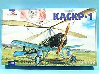 Aモデル 1/72 KASKR-1 オートジャイロ AMO7265