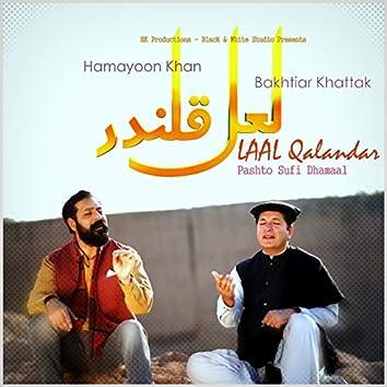 Laal Qalandar - Pashto Sufi Dhamaal - Hamayoon Khan & Bakhtiar Khattak