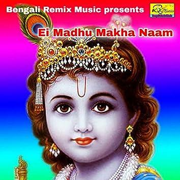Ei Madhu Makha Naam
