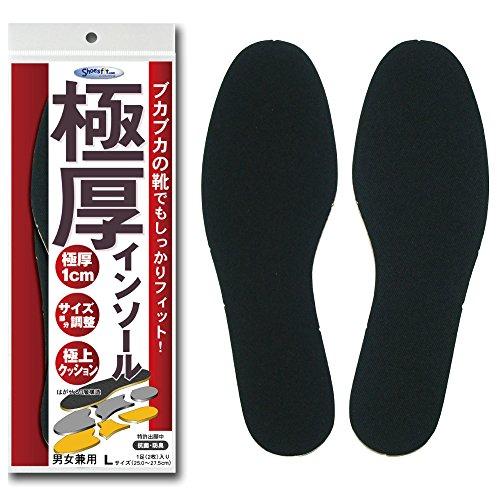 極厚インソール 男女兼用 1足入 L(25~27.5cm)