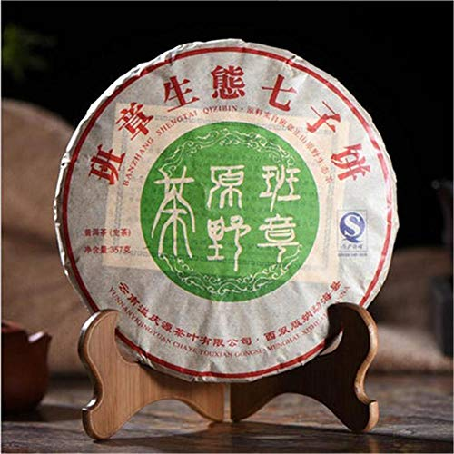 357g (0.787LB) Classic wild field incense Pu-erh tea raw tea Pure ancient trees Puerh tea Cakes Green tea Chinese tea...