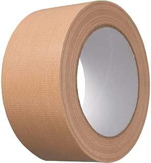 カウネット 布テープ 軽梱包用 30巻