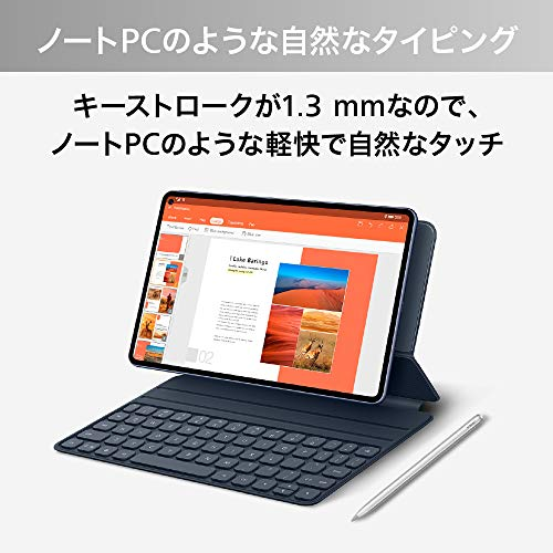 HUAWEISmartMagneticKeyboard(ForMatePadPro)純正タブレット用英語キーボードダークグレー【日本正規代理店品】