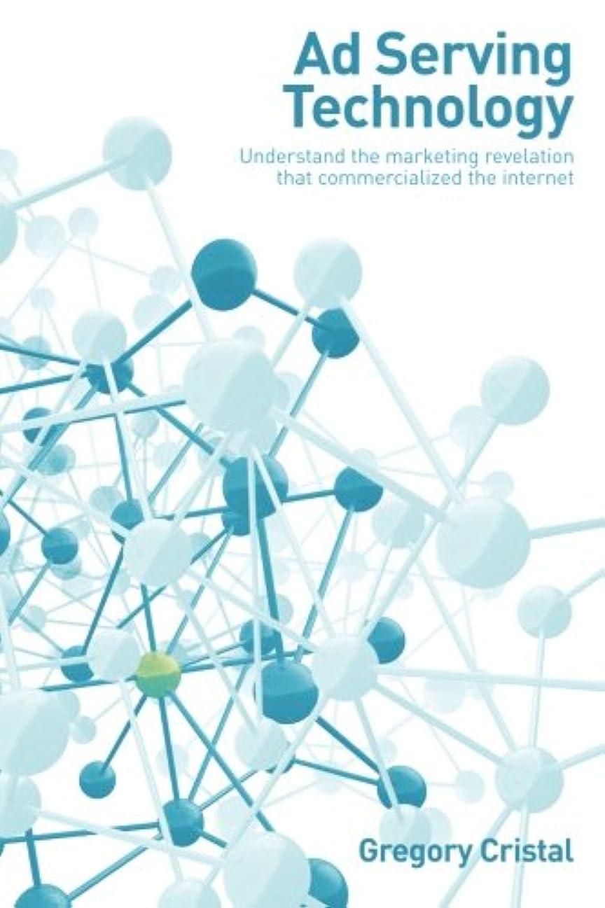 お風呂を持っている第四知覚できるAd Serving Technology: Understand the marketing revelation that commercialized the Internet