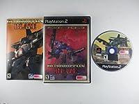 Gun Griffon Blaze / Game