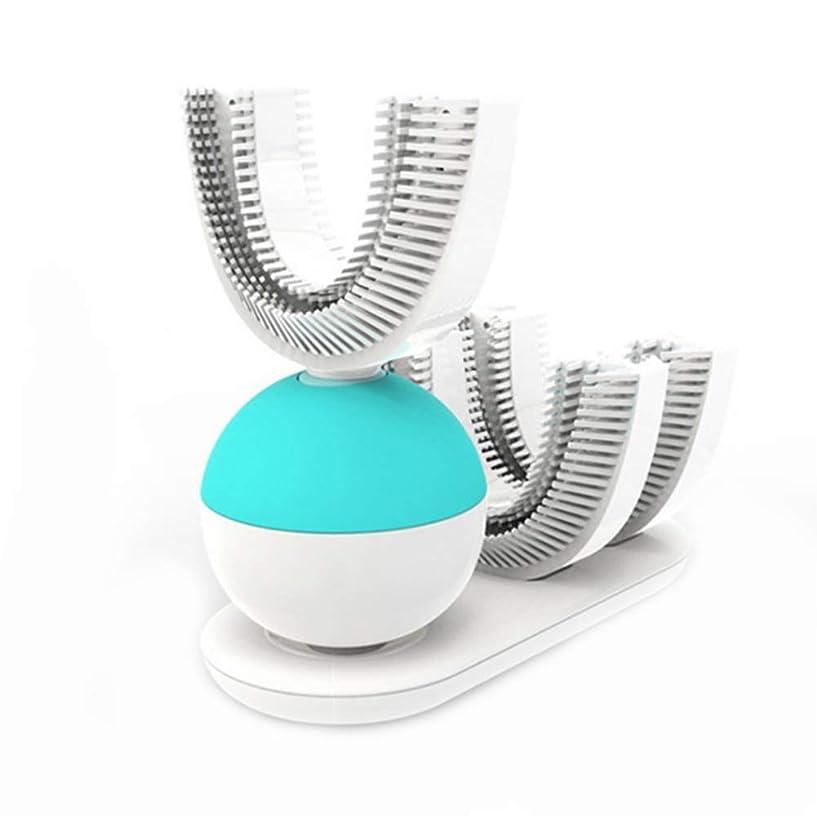 に賛成パーティーキノコ電動歯ブラシ自動 U型ブラシヘッド360°全周清掃口腔衛生用具