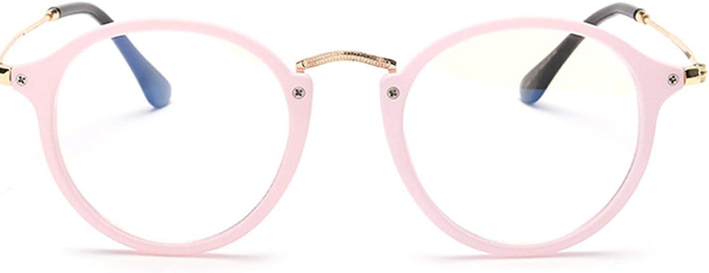 HeiPlaine Driving Glasses New, Retro, Flat Light Mirror, Universal, Fashion, Cute, Round Box, Glasses, Frame, Myopia, Glasses, Influx Of People' Predection Sunglasses