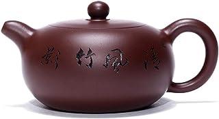 LiWen Zheng teapot Famous Handmade Xu Feng Zhu Ni ore Purple teapot Tea teapot Zhu Ying-Day Round (Color : Purple Zhu Mu)