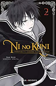 Ni No Kuni Edition simple Tome 2
