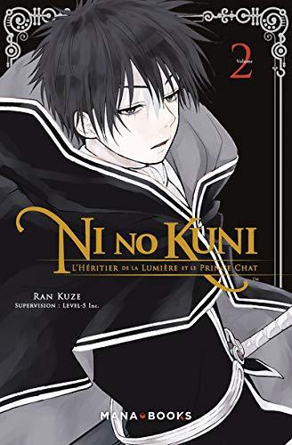 Ni No Kuni Edition simple Tome 2