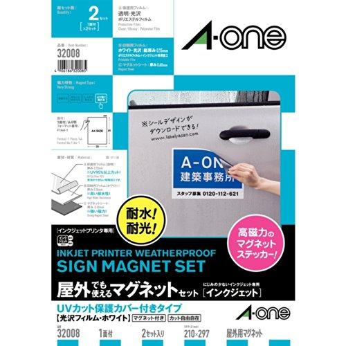 エーワン マグネット ラベル 屋外用 UVカバー付 光沢フィルム インクジェット A4 2セット 32008