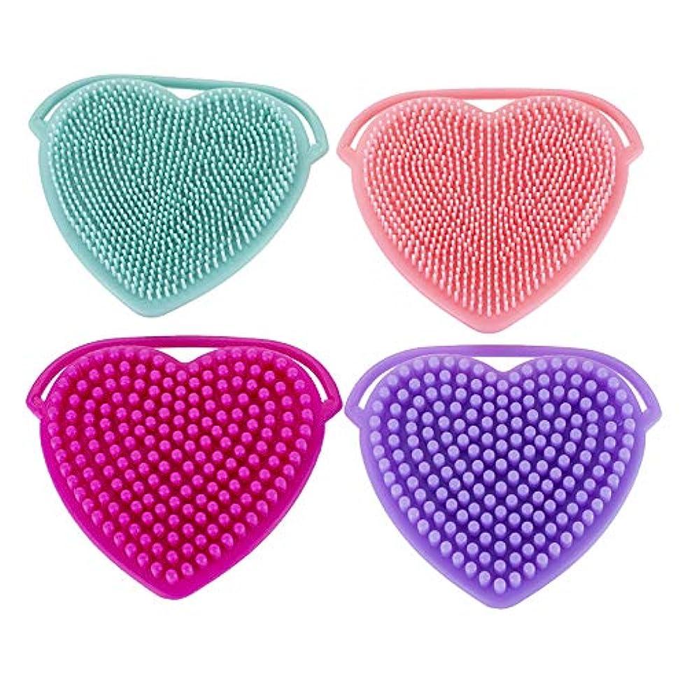 LONGFITE 洗顔ブラシ 多機能シリコーンマッサージブラシ 手動洗顔用 ソフト (4個)