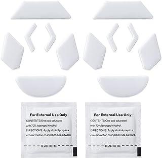 مجموعتان فأرة بحواف منحنية ودائرية بيضاء متوافقة مع أجهزة Logitech G900