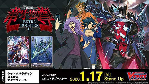 カードファイト!! ヴァンガード エクストラブースター第12弾 Team 竜牙独尊! VG-V-EB12 BOX