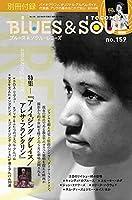 ブルース&ソウル・レコーズ2021年6月号 No.159