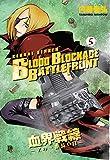 Blood Blockade Battlefront - Vol.5