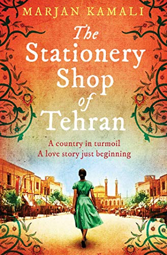 THE STATIONERY SHOP OF TEHRAN (192 POCHE)