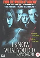 I Know What You Did Last Summer [DVD]