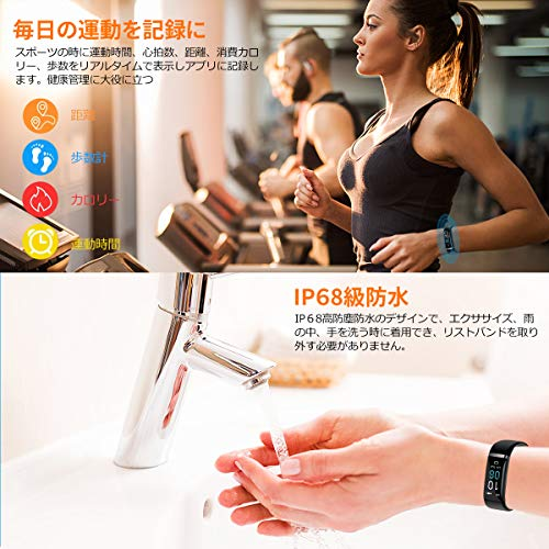 『KCDU スマートウォッチ IP68防塵防水 スマートブレスレット血圧計 心拍計 歩数計 活動量計消費カロリー(黒)』の6枚目の画像