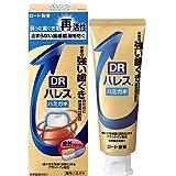 【医薬部外品】ハレス 歯茎再活性 歯槽膿漏を防ぐ 薬用ハミガキ 130g 研磨剤無配合