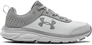 Under Armour womens Charged Assert 8 Limited Edition