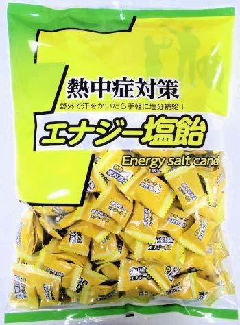 熱中症対策 エナジー塩飴 1kg袋