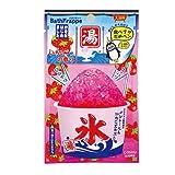 これぞ夏風呂!かき氷風入浴! 五洲薬品 入浴用化粧品 バスフラッペ いちご (45g×10包)×12箱(120包入り) BFI-18 〈簡易梱包