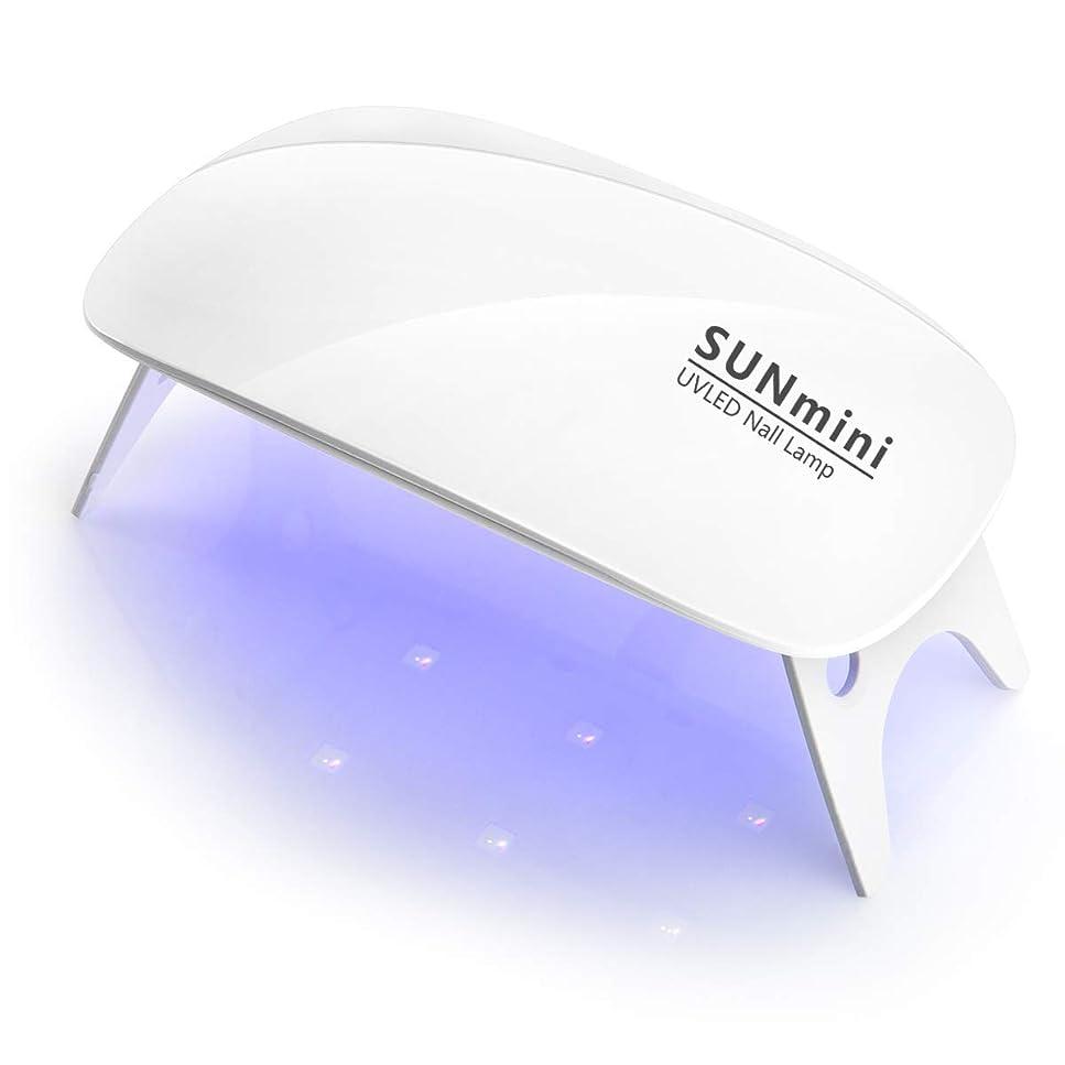 挨拶する口径隠LEDネイルドライヤー LEDジェルネイルドライヤー UVライト  ジェルネイルライト usbライト OYANTEN 硬化ライト LED タイマー設定可能 折りたたみ式 軽量 持ち運び便利(ホワイト ネイルファイルが付け)