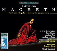 ヴェルディ:歌劇「マクベス」(1847年 オリジナル版)(イタリア国際管/グィダリーニ)