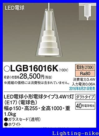 パナソニック ペンダントライト LGB16016K