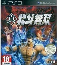 Shin Hokuto Musou - Fist of the North Star: Ken's Rage 2 - Playstation 3 Import jap