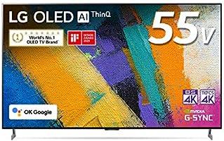 LG 55型 4Kチューナー内蔵 有機EL テレビ OLED 55GXPJA Alexa 搭載 2020 年モデル