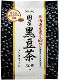 国産黒豆茶100% 30包