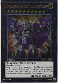 Yu-Gi-Oh! - Superdimensional Robot Galaxy Destroyer (REDU-EN044) - Return of the Duelist - 1st Edition - Ultimate Rare