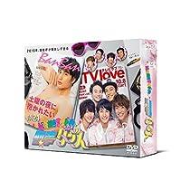 潜入捜査アイドル・刑事ダンス DVD-BOX