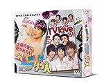 潜入捜査アイドル・刑事ダンス DVD-BOX[DVD]