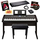 Yamaha DGX650 Digital Piano Bundle