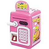 Piggy Bank Toy for Kids, Pretend Fingerprint / Electronic Password Safe Box ATM Bank Machine, Auto Scroll Paper Money & Coin, Best for Children Boys Girls, Cultivate Financial Habits