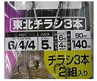 ダイワ(Daiwa) 快適ヒラメ仕掛SS 東北チラシ 3本 6号