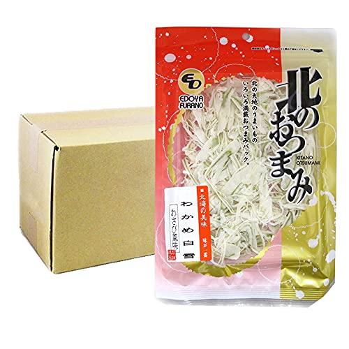 おつまみ お徳用 わかめ白雪 ワサビ風味 50g × 20袋 わさび タラ ワカメ 珍味 すり身 たら つまみ 業務用