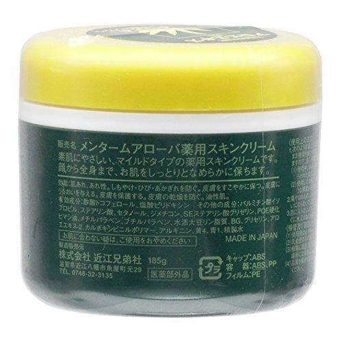 メンタームアロバ薬用スキンクリーム185G