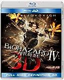 バイオハザードIV アフターライフ IN 3D[Blu-ray/ブルーレイ]