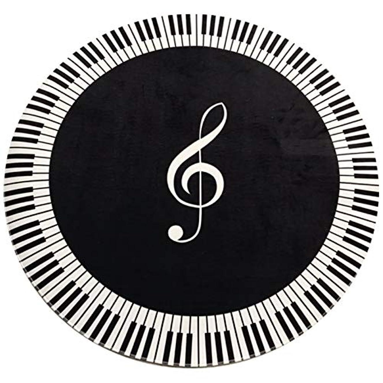かる保全はげCUHAWUDBA 新しいカーペット、音楽記号、ピアノキー、黒色 & 白色、丸いカーペット、滑り止めカーペット、家庭用ベッドルームのマット、フロアの飾り物