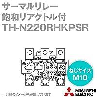 三菱電機 TH-N220RHKPSR 150A サーマルリレー (飽和リアクトル付) (ヒータ呼び 150A) (3極3素子) NN