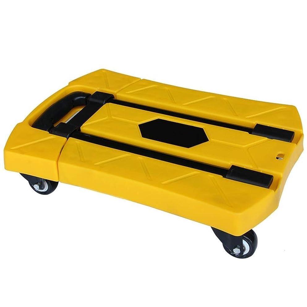 群衆一貫した鮫LQQGXLtrolley オプションのトロリー5ミュートトレーラーホームポータブル折りたたみ可能なミニバンの色 家庭用/商用貨物カート (Color : Yellow)