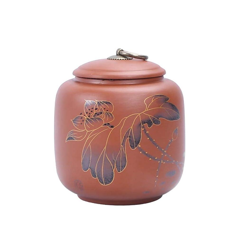閉じる用量周囲骨壺 ミニ骨壷大人子供灰貯蔵タンクセラミック材料は、防水、軽量、ポータブル手作りのお土産の葬儀を封印します