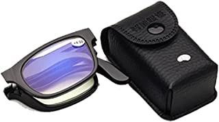 ec500bc43d4b Wivily Foldable Readers in Portable Leather Cases Folding Reading Glasses -  Choose Your Magnification (+