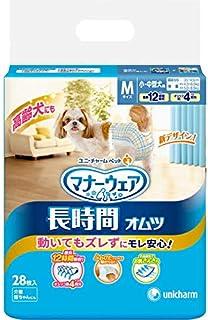 【セット販売】マナーウェア 長時間オムツ 小~中型犬用 Mサイズ デニム&ドット 28枚入×2コ