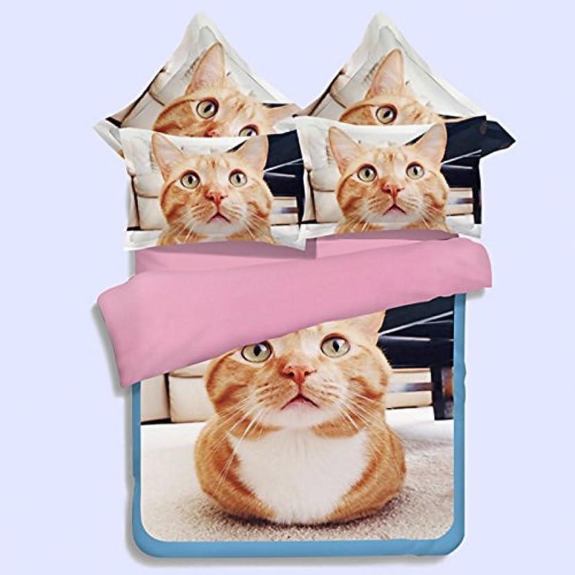 あざ霧欲しいですイエロー猫印刷寝具セット、ツインクイーンサイズ羽毛布団カバーセット、ソフトポリエステル100?%ベッドリネン キング イエロー
