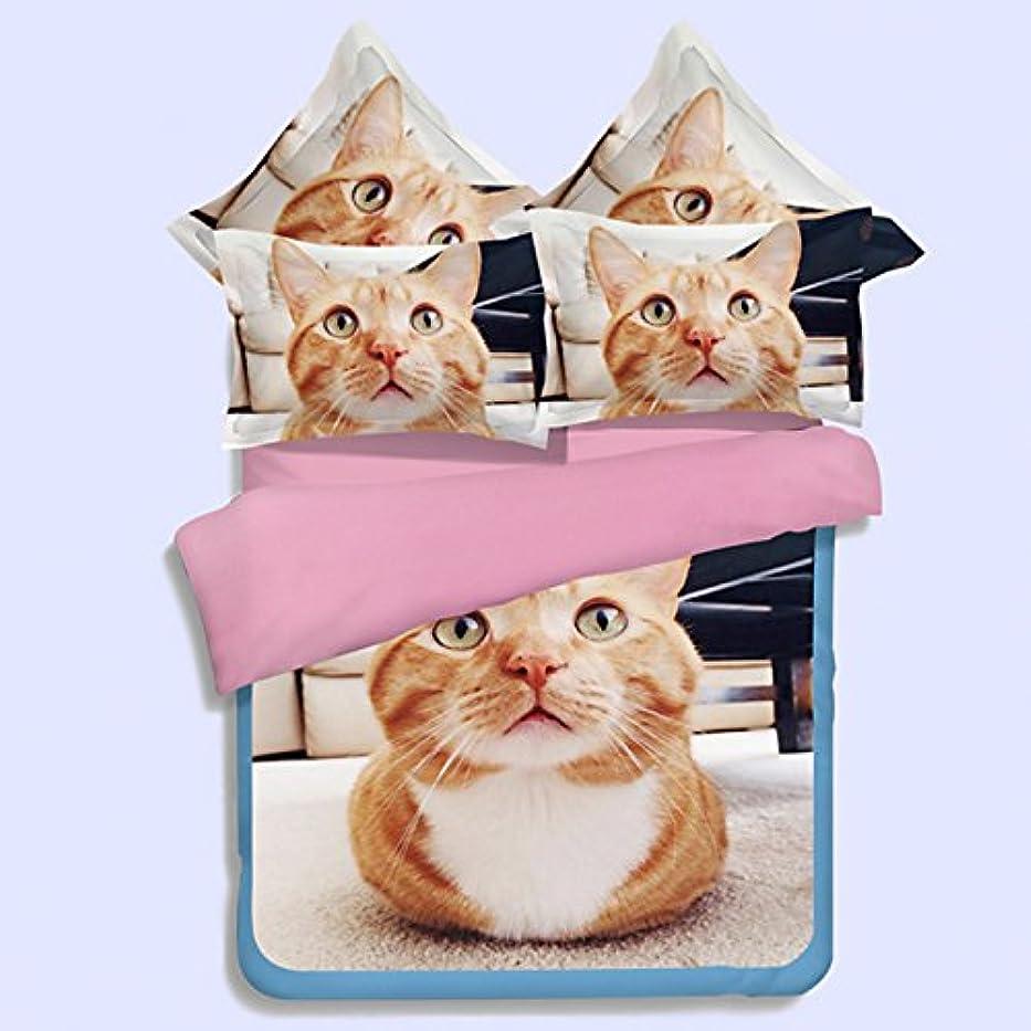 タイルクロール絶妙イエロー猫印刷寝具セット、ツインクイーンサイズ羽毛布団カバーセット、ソフトポリエステル100?%ベッドリネン キング イエロー